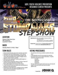 2019 step show registration thumbnail